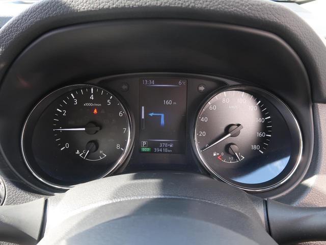 20X 4WD 禁煙車 寒冷地仕様 純正ナビ 全周囲カメラ シートヒーター スマートルームミラー プロパイロット コーナーセンサー パワーバックドア ETC パーキングアシスト LEDヘッドライト(49枚目)