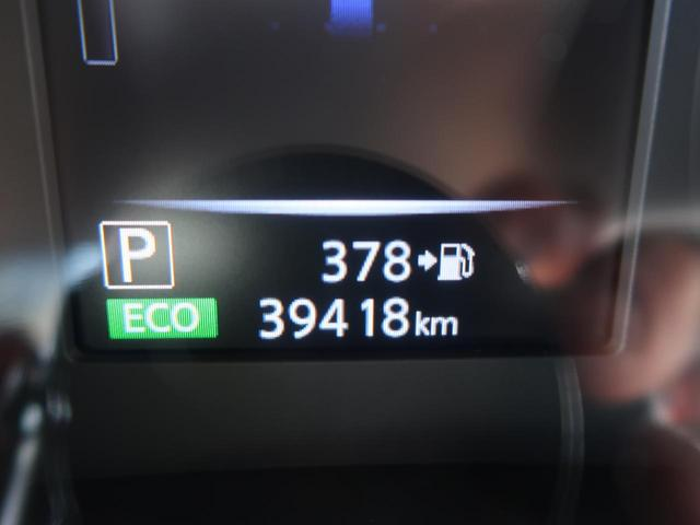 20X 4WD 禁煙車 寒冷地仕様 純正ナビ 全周囲カメラ シートヒーター スマートルームミラー プロパイロット コーナーセンサー パワーバックドア ETC パーキングアシスト LEDヘッドライト(50枚目)