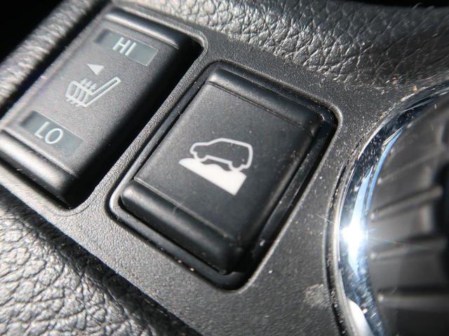 20X 4WD 禁煙車 寒冷地仕様 純正ナビ 全周囲カメラ シートヒーター スマートルームミラー プロパイロット コーナーセンサー パワーバックドア ETC パーキングアシスト LEDヘッドライト(54枚目)