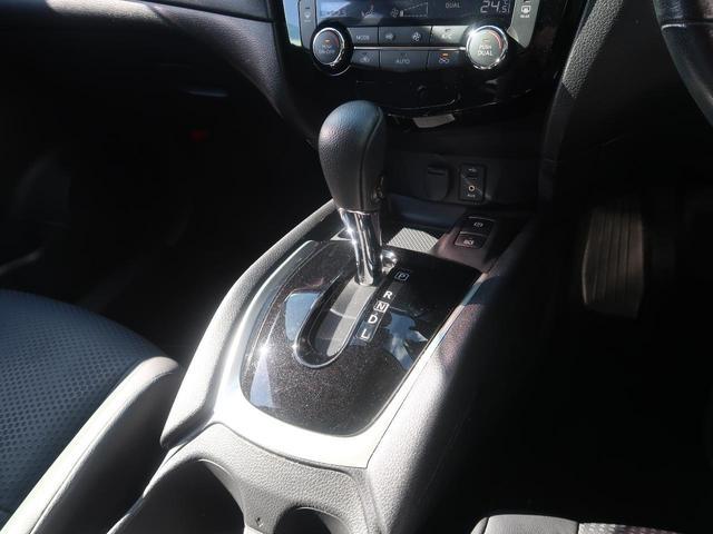 20X 4WD 禁煙車 寒冷地仕様 純正ナビ 全周囲カメラ シートヒーター スマートルームミラー プロパイロット コーナーセンサー パワーバックドア ETC パーキングアシスト LEDヘッドライト(58枚目)