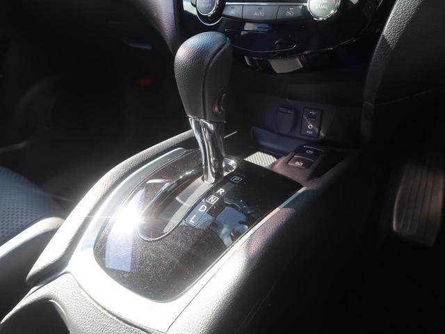 20X 4WD 禁煙車 寒冷地仕様 純正ナビ 全周囲カメラ シートヒーター スマートルームミラー プロパイロット コーナーセンサー パワーバックドア ETC パーキングアシスト LEDヘッドライト(59枚目)
