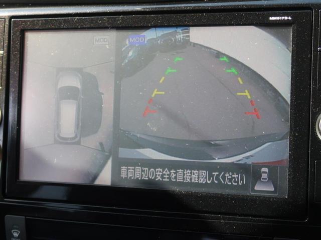 20Xi 後期 プロパイロット 純正9インチSDナビ 純正天吊りモニター 全周囲モニター 全席シートヒーター レーダークルーズコントロール クリアランスソナー 電動リアゲート LEDヘッドライト ETC 禁煙車(28枚目)