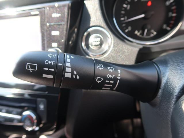 20Xi 後期 プロパイロット 純正9インチSDナビ 純正天吊りモニター 全周囲モニター 全席シートヒーター レーダークルーズコントロール クリアランスソナー 電動リアゲート LEDヘッドライト ETC 禁煙車(33枚目)