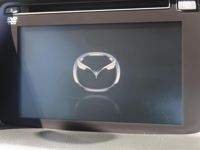 XD 後期型 コネクトナビ バックカメラ サイドカメラ LEDヘッドライト LEDフォグ クルーズコントロール 純正17インチアルミホイール スマートキー ETC アイドリングストップ 禁煙車 オートライト(3枚目)