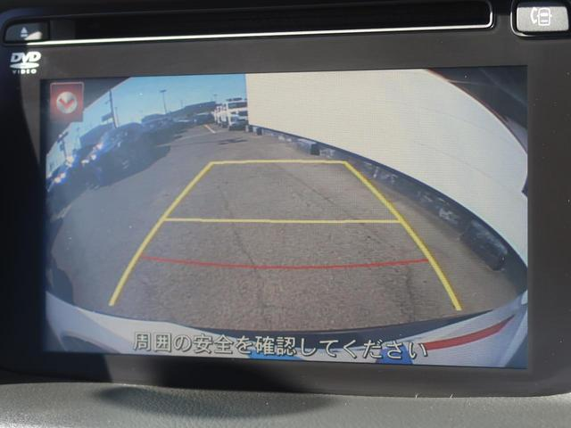 XD 後期型 コネクトナビ バックカメラ サイドカメラ LEDヘッドライト LEDフォグ クルーズコントロール 純正17インチアルミホイール スマートキー ETC アイドリングストップ 禁煙車 オートライト(4枚目)