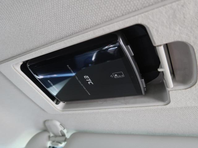 XD 後期型 コネクトナビ バックカメラ サイドカメラ LEDヘッドライト LEDフォグ クルーズコントロール 純正17インチアルミホイール スマートキー ETC アイドリングストップ 禁煙車 オートライト(7枚目)