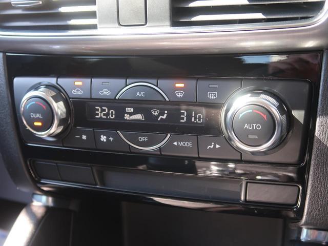 XD 後期型 コネクトナビ バックカメラ サイドカメラ LEDヘッドライト LEDフォグ クルーズコントロール 純正17インチアルミホイール スマートキー ETC アイドリングストップ 禁煙車 オートライト(9枚目)