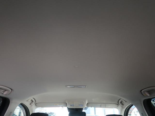 XD 後期型 コネクトナビ バックカメラ サイドカメラ LEDヘッドライト LEDフォグ クルーズコントロール 純正17インチアルミホイール スマートキー ETC アイドリングストップ 禁煙車 オートライト(21枚目)