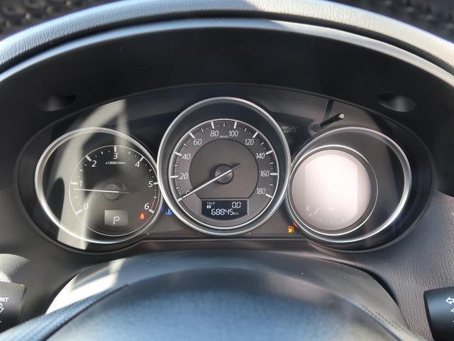 XD 後期型 コネクトナビ バックカメラ サイドカメラ LEDヘッドライト LEDフォグ クルーズコントロール 純正17インチアルミホイール スマートキー ETC アイドリングストップ 禁煙車 オートライト(24枚目)