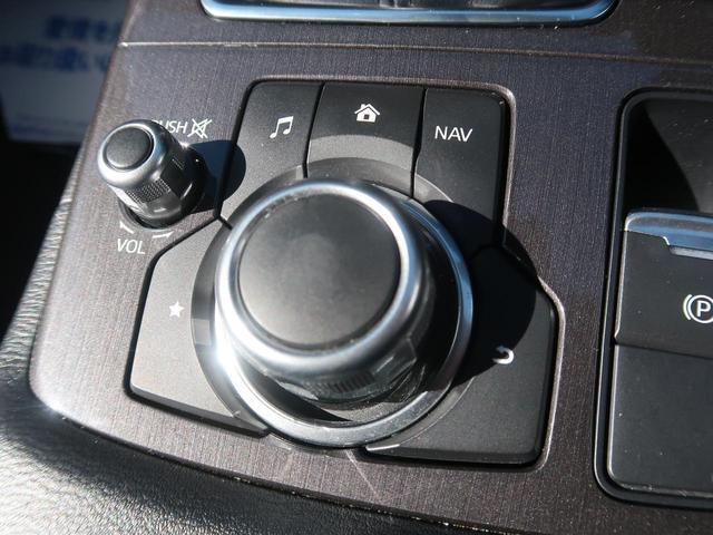XD 後期型 コネクトナビ バックカメラ サイドカメラ LEDヘッドライト LEDフォグ クルーズコントロール 純正17インチアルミホイール スマートキー ETC アイドリングストップ 禁煙車 オートライト(35枚目)