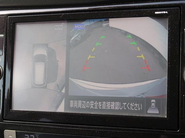 20Xi 4WD 現行型 純正9インチSDナビ プロパイロット 全方位モニター 禁煙車 LEDヘッドライト レーダークルーズコントロール クリアランスソナー 電動リアゲート フルセグTV ETC スマートキー(4枚目)