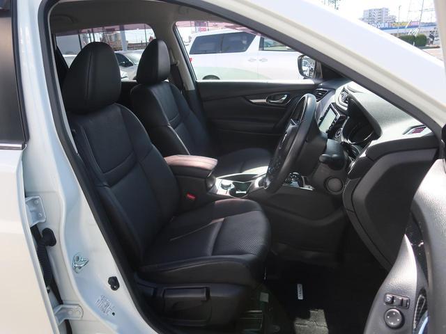20Xi 4WD 現行型 純正9インチSDナビ プロパイロット 全方位モニター 禁煙車 LEDヘッドライト レーダークルーズコントロール クリアランスソナー 電動リアゲート フルセグTV ETC スマートキー(9枚目)