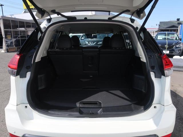 20Xi 4WD 現行型 純正9インチSDナビ プロパイロット 全方位モニター 禁煙車 LEDヘッドライト レーダークルーズコントロール クリアランスソナー 電動リアゲート フルセグTV ETC スマートキー(11枚目)