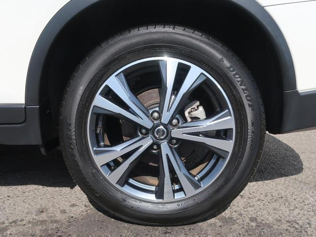 20Xi 4WD 現行型 純正9インチSDナビ プロパイロット 全方位モニター 禁煙車 LEDヘッドライト レーダークルーズコントロール クリアランスソナー 電動リアゲート フルセグTV ETC スマートキー(24枚目)