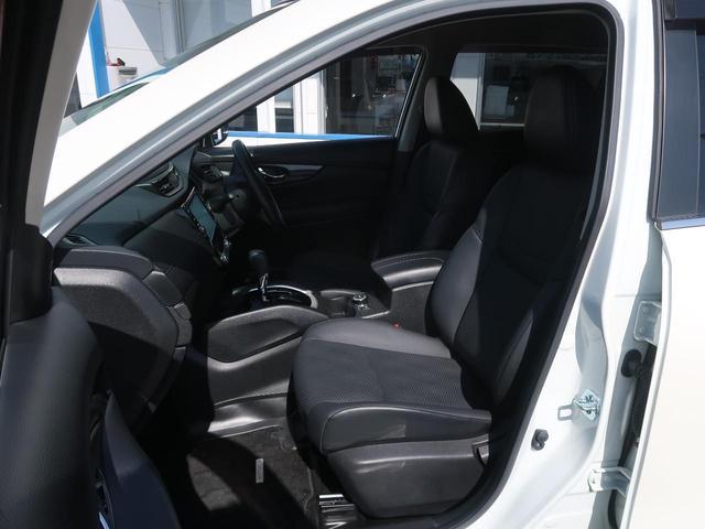 20Xi 4WD 現行型 純正9インチSDナビ プロパイロット 全方位モニター 禁煙車 LEDヘッドライト レーダークルーズコントロール クリアランスソナー 電動リアゲート フルセグTV ETC スマートキー(26枚目)