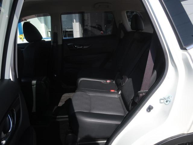 20Xi 4WD 現行型 純正9インチSDナビ プロパイロット 全方位モニター 禁煙車 LEDヘッドライト レーダークルーズコントロール クリアランスソナー 電動リアゲート フルセグTV ETC スマートキー(27枚目)
