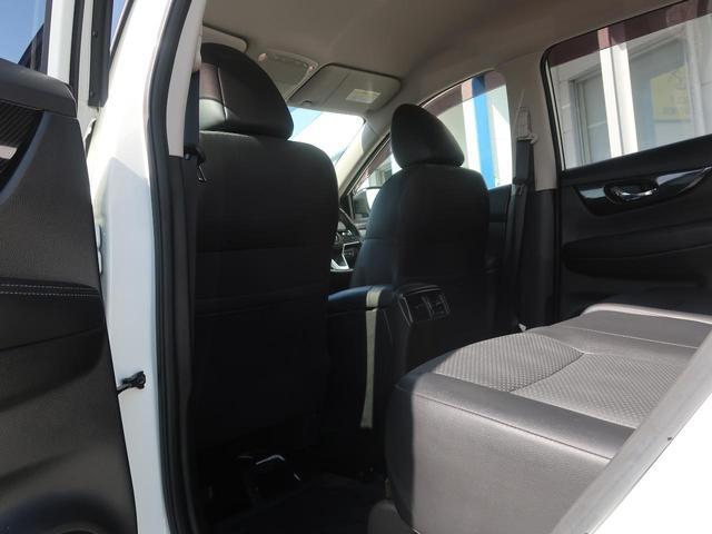 20Xi 4WD 現行型 純正9インチSDナビ プロパイロット 全方位モニター 禁煙車 LEDヘッドライト レーダークルーズコントロール クリアランスソナー 電動リアゲート フルセグTV ETC スマートキー(28枚目)