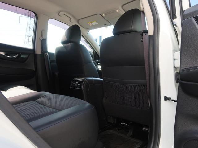 20Xi 4WD 現行型 純正9インチSDナビ プロパイロット 全方位モニター 禁煙車 LEDヘッドライト レーダークルーズコントロール クリアランスソナー 電動リアゲート フルセグTV ETC スマートキー(29枚目)