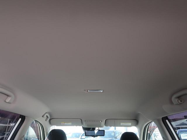 20Xi 4WD 現行型 純正9インチSDナビ プロパイロット 全方位モニター 禁煙車 LEDヘッドライト レーダークルーズコントロール クリアランスソナー 電動リアゲート フルセグTV ETC スマートキー(30枚目)