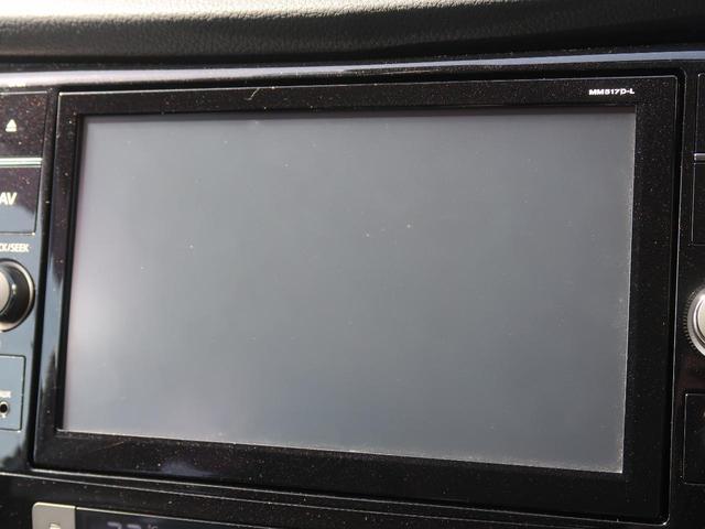 20Xi 4WD 現行型 純正9インチSDナビ プロパイロット 全方位モニター 禁煙車 LEDヘッドライト レーダークルーズコントロール クリアランスソナー 電動リアゲート フルセグTV ETC スマートキー(32枚目)