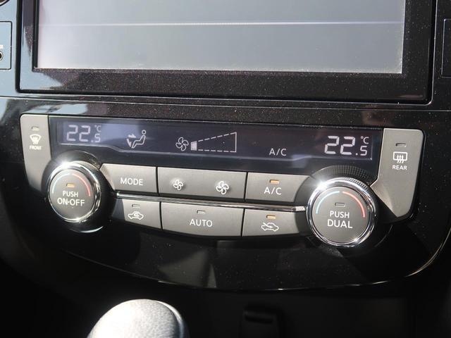 20Xi 4WD 現行型 純正9インチSDナビ プロパイロット 全方位モニター 禁煙車 LEDヘッドライト レーダークルーズコントロール クリアランスソナー 電動リアゲート フルセグTV ETC スマートキー(33枚目)