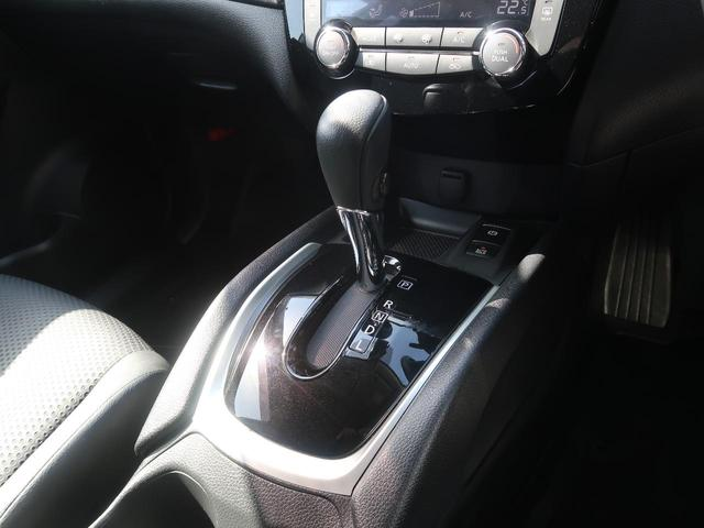 20Xi 4WD 現行型 純正9インチSDナビ プロパイロット 全方位モニター 禁煙車 LEDヘッドライト レーダークルーズコントロール クリアランスソナー 電動リアゲート フルセグTV ETC スマートキー(34枚目)