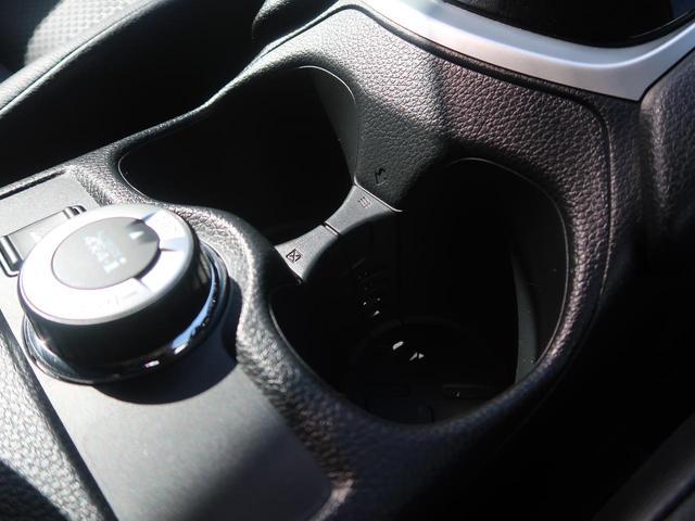 20Xi 4WD 現行型 純正9インチSDナビ プロパイロット 全方位モニター 禁煙車 LEDヘッドライト レーダークルーズコントロール クリアランスソナー 電動リアゲート フルセグTV ETC スマートキー(35枚目)