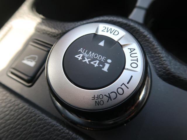 20Xi 4WD 現行型 純正9インチSDナビ プロパイロット 全方位モニター 禁煙車 LEDヘッドライト レーダークルーズコントロール クリアランスソナー 電動リアゲート フルセグTV ETC スマートキー(37枚目)
