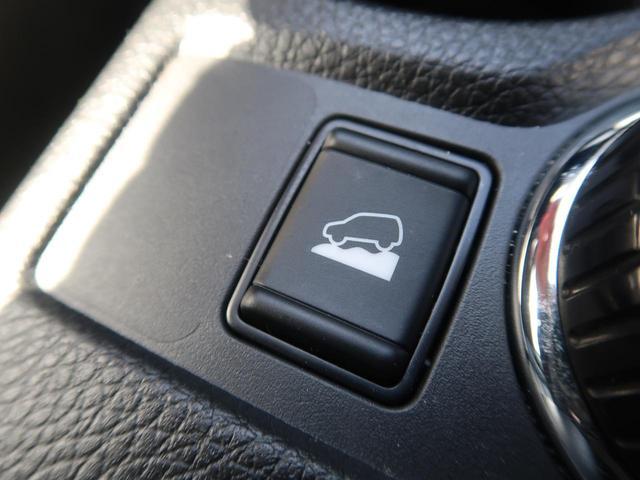 20Xi 4WD 現行型 純正9インチSDナビ プロパイロット 全方位モニター 禁煙車 LEDヘッドライト レーダークルーズコントロール クリアランスソナー 電動リアゲート フルセグTV ETC スマートキー(38枚目)