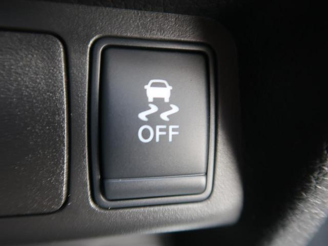 20Xi 4WD 現行型 純正9インチSDナビ プロパイロット 全方位モニター 禁煙車 LEDヘッドライト レーダークルーズコントロール クリアランスソナー 電動リアゲート フルセグTV ETC スマートキー(45枚目)