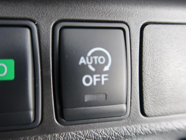 20Xi 4WD 現行型 純正9インチSDナビ プロパイロット 全方位モニター 禁煙車 LEDヘッドライト レーダークルーズコントロール クリアランスソナー 電動リアゲート フルセグTV ETC スマートキー(47枚目)