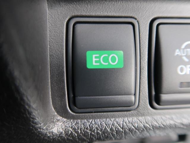 20Xi 4WD 現行型 純正9インチSDナビ プロパイロット 全方位モニター 禁煙車 LEDヘッドライト レーダークルーズコントロール クリアランスソナー 電動リアゲート フルセグTV ETC スマートキー(48枚目)