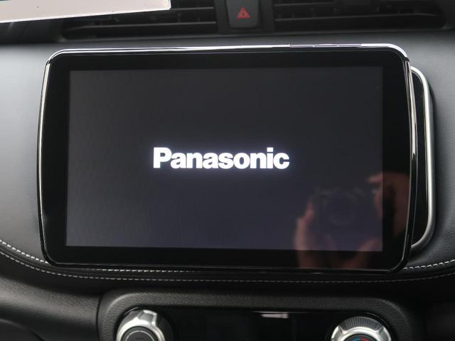 X 登録済未使用車 新品9型SDナビ 2トーンボディカラー プロパイロット 全周囲カメラ LEDヘッドライト ハイビームアシスト レーダークルーズコントロール スマートキー ルーフレール(3枚目)