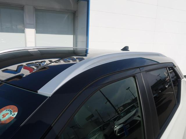 X 登録済未使用車 新品9型SDナビ 2トーンボディカラー プロパイロット 全周囲カメラ LEDヘッドライト ハイビームアシスト レーダークルーズコントロール スマートキー ルーフレール(5枚目)