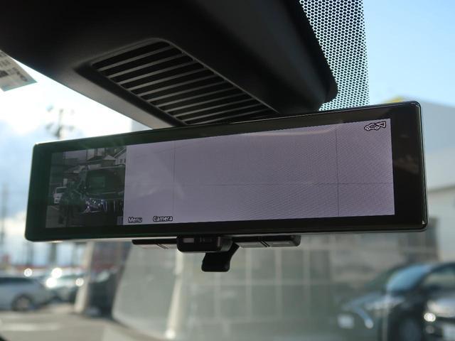 X 登録済未使用車 新品9型SDナビ 2トーンボディカラー プロパイロット 全周囲カメラ LEDヘッドライト ハイビームアシスト レーダークルーズコントロール スマートキー ルーフレール(22枚目)