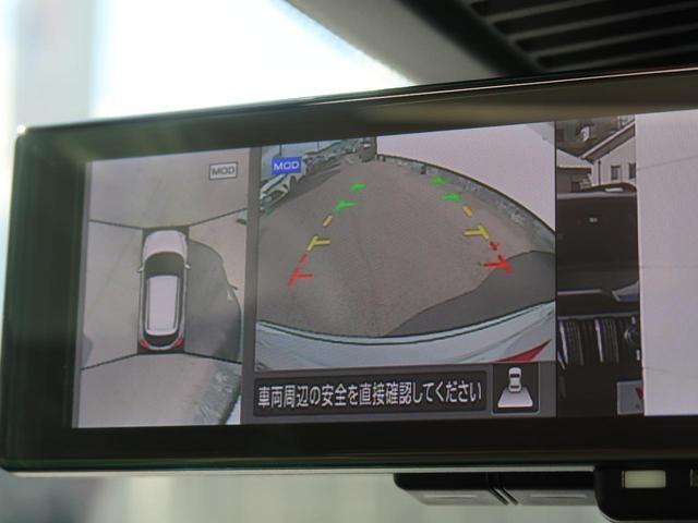 X 登録済未使用車 新品9型SDナビ 2トーンボディカラー プロパイロット 全周囲カメラ LEDヘッドライト ハイビームアシスト レーダークルーズコントロール スマートキー ルーフレール(23枚目)