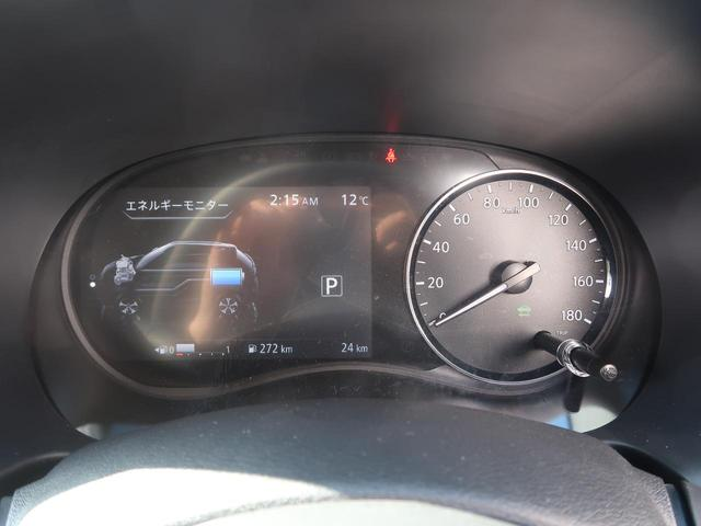 X 登録済未使用車 新品9型SDナビ 2トーンボディカラー プロパイロット 全周囲カメラ LEDヘッドライト ハイビームアシスト レーダークルーズコントロール スマートキー ルーフレール(30枚目)