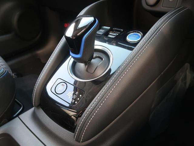 X 登録済未使用車 新品9型SDナビ 2トーンボディカラー プロパイロット 全周囲カメラ LEDヘッドライト ハイビームアシスト レーダークルーズコントロール スマートキー ルーフレール(31枚目)