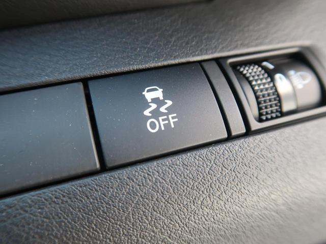 X 登録済未使用車 新品9型SDナビ 2トーンボディカラー プロパイロット 全周囲カメラ LEDヘッドライト ハイビームアシスト レーダークルーズコントロール スマートキー ルーフレール(34枚目)