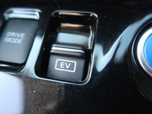 X 登録済未使用車 新品9型SDナビ 2トーンボディカラー プロパイロット 全周囲カメラ LEDヘッドライト ハイビームアシスト レーダークルーズコントロール スマートキー ルーフレール(35枚目)