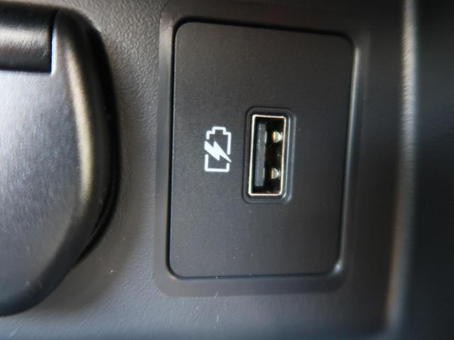 X 登録済未使用車 新品9型SDナビ 2トーンボディカラー プロパイロット 全周囲カメラ LEDヘッドライト ハイビームアシスト レーダークルーズコントロール スマートキー ルーフレール(36枚目)