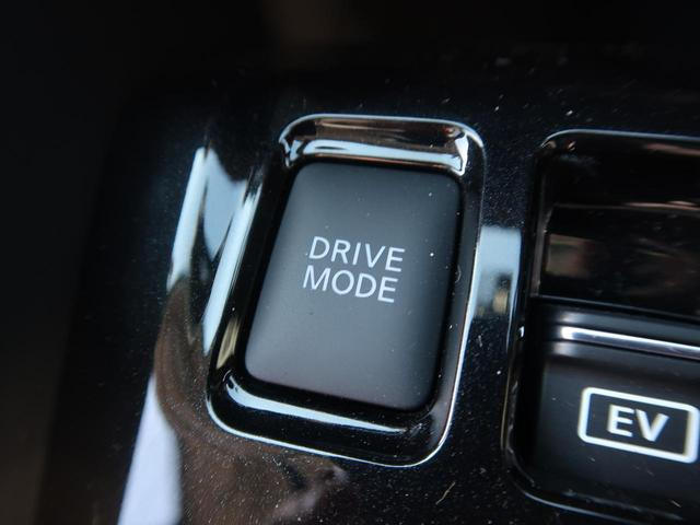 X 登録済未使用車 新品9型SDナビ 2トーンボディカラー プロパイロット 全周囲カメラ LEDヘッドライト ハイビームアシスト レーダークルーズコントロール スマートキー ルーフレール(37枚目)