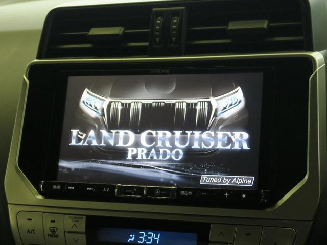 TX モデリスタエアロ ALPINE9インチBIG-Xナビ ルーフレール 衝突被害軽減装置 禁煙車 ワンオーナー クリアランスソナー レーダークルーズコントロール LEDヘッドライト フルセグ バックカメラ(6枚目)