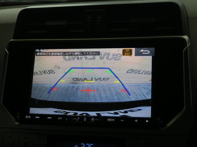 TX モデリスタエアロ ALPINE9インチBIG-Xナビ ルーフレール 衝突被害軽減装置 禁煙車 ワンオーナー クリアランスソナー レーダークルーズコントロール LEDヘッドライト フルセグ バックカメラ(7枚目)