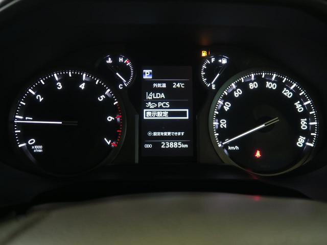 TX モデリスタエアロ ALPINE9インチBIG-Xナビ ルーフレール 衝突被害軽減装置 禁煙車 ワンオーナー クリアランスソナー レーダークルーズコントロール LEDヘッドライト フルセグ バックカメラ(22枚目)