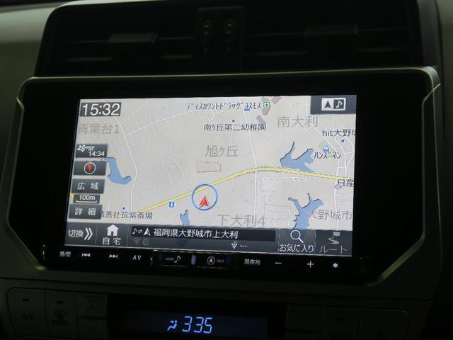 TX モデリスタエアロ ALPINE9インチBIG-Xナビ ルーフレール 衝突被害軽減装置 禁煙車 ワンオーナー クリアランスソナー レーダークルーズコントロール LEDヘッドライト フルセグ バックカメラ(34枚目)