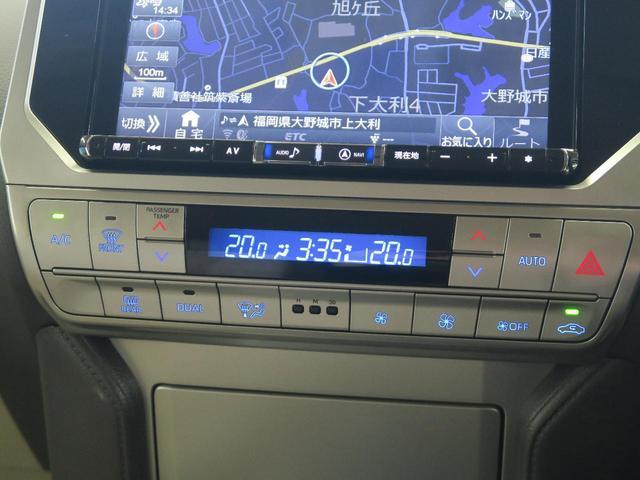 TX モデリスタエアロ ALPINE9インチBIG-Xナビ ルーフレール 衝突被害軽減装置 禁煙車 ワンオーナー クリアランスソナー レーダークルーズコントロール LEDヘッドライト フルセグ バックカメラ(35枚目)
