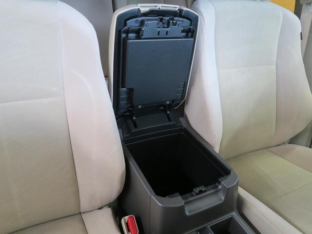 TX モデリスタエアロ ALPINE9インチBIG-Xナビ ルーフレール 衝突被害軽減装置 禁煙車 ワンオーナー クリアランスソナー レーダークルーズコントロール LEDヘッドライト フルセグ バックカメラ(40枚目)