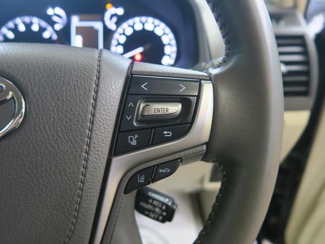 TX モデリスタエアロ ALPINE9インチBIG-Xナビ ルーフレール 衝突被害軽減装置 禁煙車 ワンオーナー クリアランスソナー レーダークルーズコントロール LEDヘッドライト フルセグ バックカメラ(41枚目)