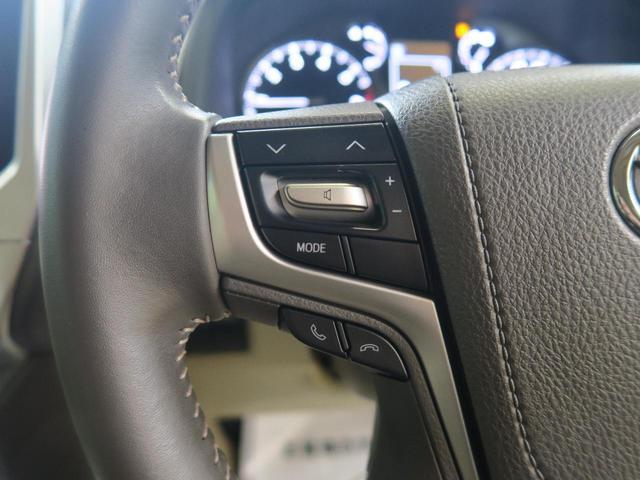 TX モデリスタエアロ ALPINE9インチBIG-Xナビ ルーフレール 衝突被害軽減装置 禁煙車 ワンオーナー クリアランスソナー レーダークルーズコントロール LEDヘッドライト フルセグ バックカメラ(44枚目)